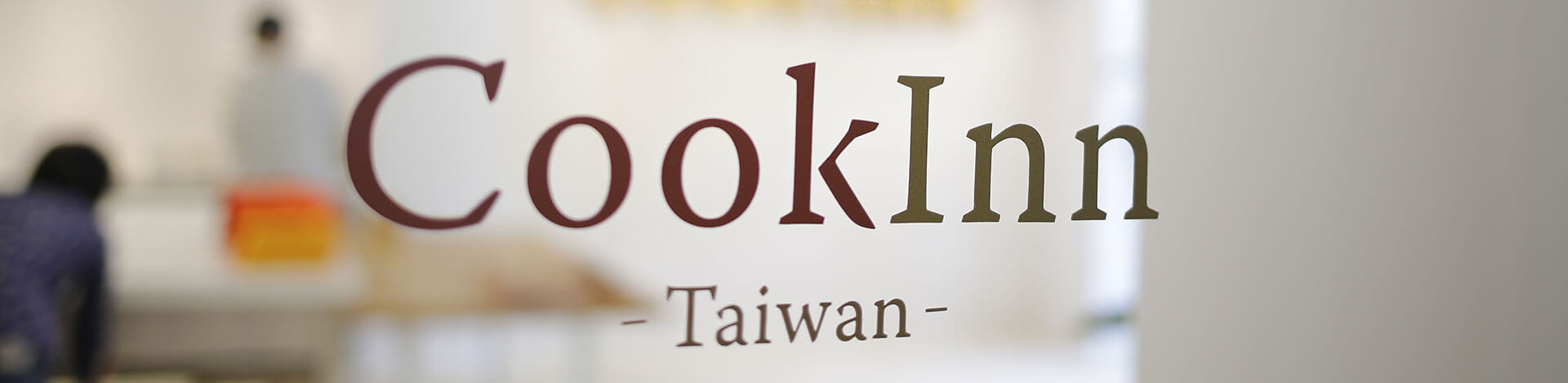 CookInn